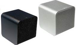 Nuforce Cube speakers